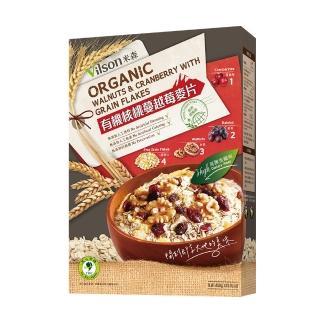 【米森Vilson】有機核桃蔓越莓麥片(450g/盒)