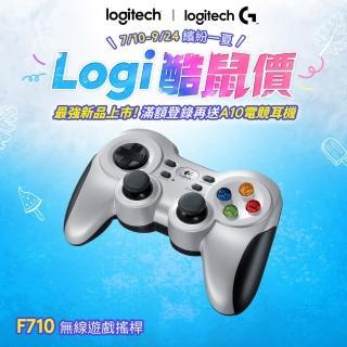 【Logitech 羅技】F710 無線遊戲控制器