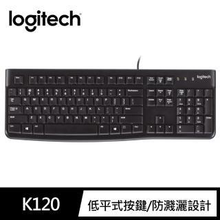 【Logitech 羅技】K120 有線鍵盤