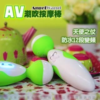 【香港Venus】天使之仗 12段變頻 防水AV女優潮吹按摩棒(清新綠-12hr)