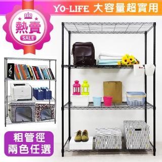 【yo-life】大型四層鐵力士架-銀/黑兩色任選(122x46x180cm)