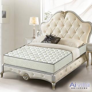 【Ai-villa】立體加厚緹花護背式床墊(雙人)