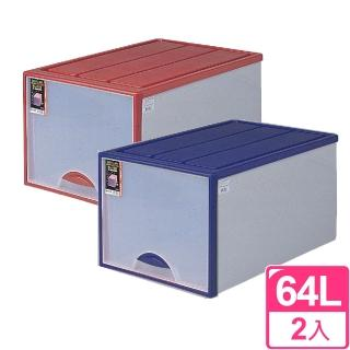 【I‧SONA】活力收納64L抽屜整理箱(二入組)