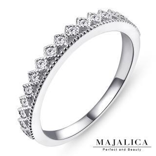 【Majalica】925純銀戒指女戒 小皇冠尾戒 手工微鑲工藝 單個價格 PR4018-1(銀色款)