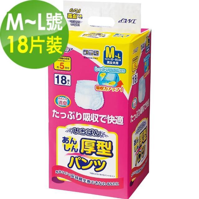 【日本一番】M-L成人復健褲(18片x4包/箱)優惠
