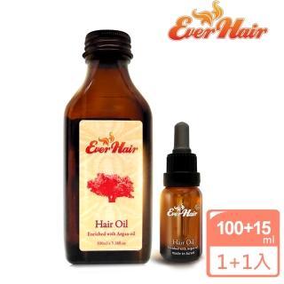 【Ever Hair】頂級100%摩洛哥堅果修護油2件組(100mlx1+15mlx1)