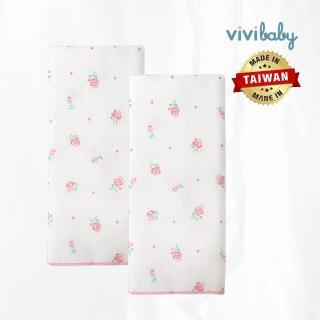 【ViVibaby】玫瑰花園/歡樂森林精梳棉超柔紗布澡巾-6入(粉/藍)