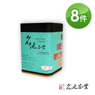 【名池茶業】大禹嶺品級高冷烏龍茶75克x8罐(贈按鈕式親蜜罐X2)
