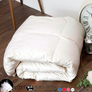 【LUST】《 日系天然羽絲絨被 1.8公斤》輕盈保暖羽絨原料台灣製4.5X6.5尺(白/ 粉/ 藍)