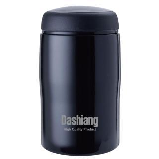 【路易王子】真水淨量杯(250ML黑色)