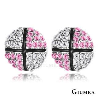 【GIUMKA】滾動愛情耳釘耳環  精鍍正白K  名媛淑女款 MF04089-1(粉水晶)
