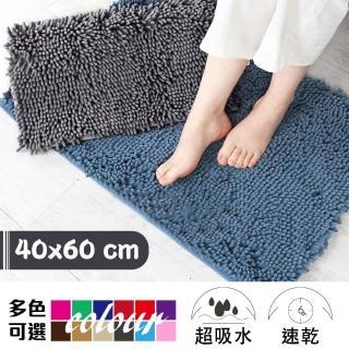 【G+居家】超細纖維長毛吸水止滑地墊腳踏墊(40X60公分)