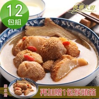 【快樂大廚】猴頭菇/杏鮑菇12包加贈木耳蓮子湯2包(口味:麻油猴頭菇/麻油杏鮑菇/花雕猴頭菇)