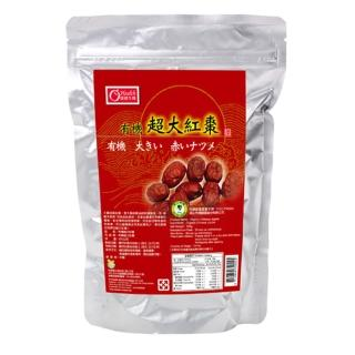 【康健生機】有機超大紅棗(300g/包)/