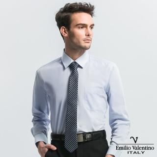 【Emilio Valentino 范倫提諾】都會經典長袖襯衫(藍)