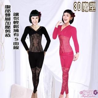 【安吉絲】超顯瘦S魅力機能束衣+纖腰翹臀內搭束褲(黑或紅)