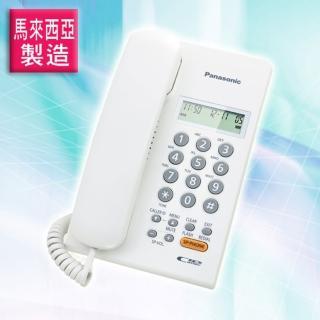 【Panasonic國際牌免持擴音】來電顯示有線電話(KX-T7705W)