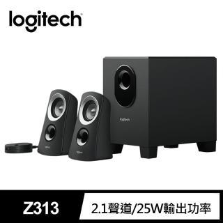 【Logitech 羅技】Z313 音箱系統