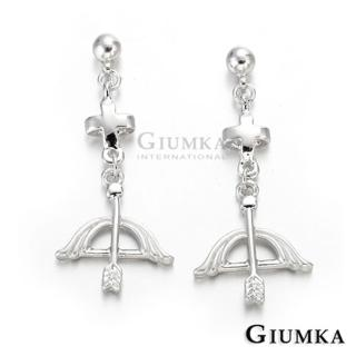 【GIUMKA】愛神邱比特眷戀垂墜耳針式耳環 精鍍正白K 甜美淑女款 一對價格 MF00365(銀色款)