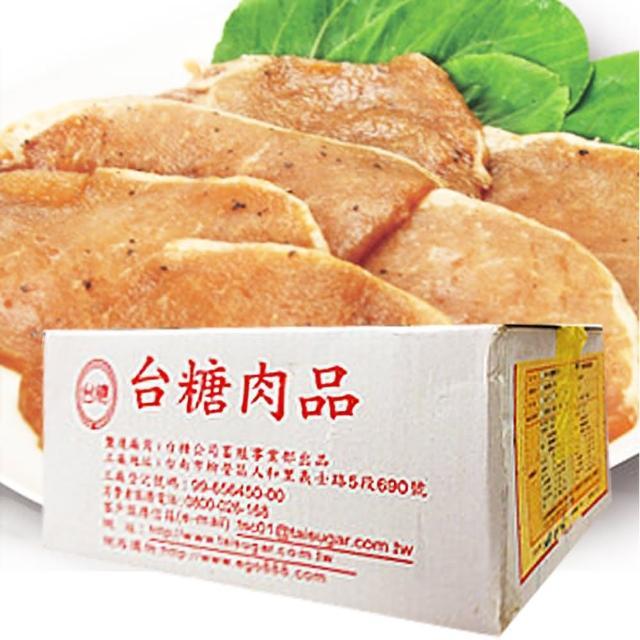 【台糖】調味里肌豬排1箱(3kg/箱/約56片)