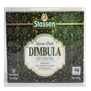 【司迪生】汀布拉頂級莊園紅茶(50茶袋/盒)