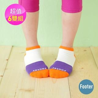 【Footer除臭襪】三色混搭兒童除臭襪6雙入 童款(ZH83M三色任選)