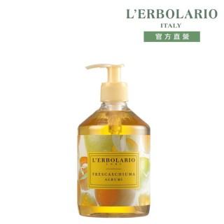 【L'ERBOLARIO  蕾莉歐】檸檬葡萄柚潔膚乳500ml