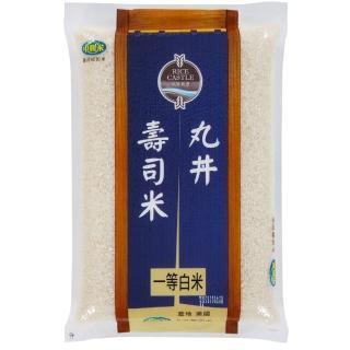 【中興米】中興丸丼壽司米3KG(CNS一等)