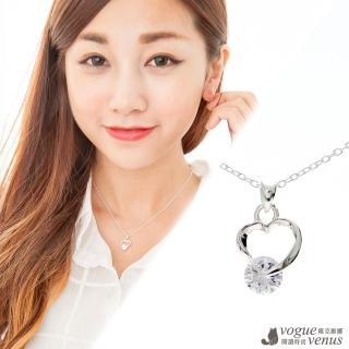 【維克維娜】全心全意 純粹心型水鑽925純銀項鍊