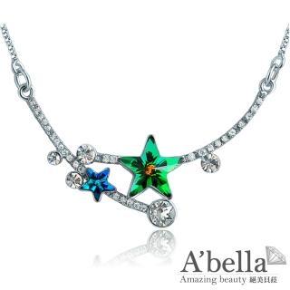 【A'bella浪漫晶飾】星空純銀水晶項鍊