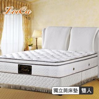 【送蠶絲枕x2+枕套】LooCa厚5cm乳膠天絲三線獨立筒床(雙人5尺)