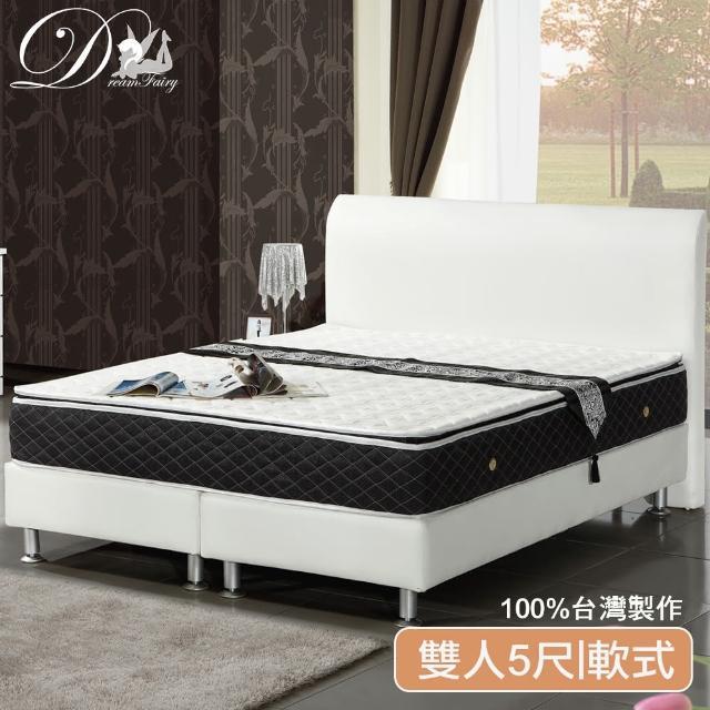 【睡夢精靈】今生有約獨立筒床墊雙人五尺/