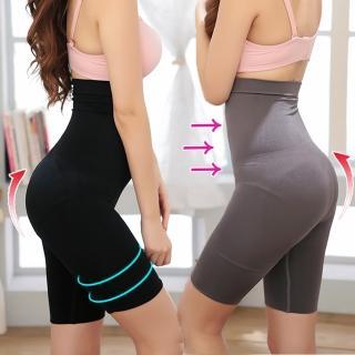 【Threeshape】3S美體無縫超高腰保暖收腹提臀褲二件組(黑/灰 M-XL)
