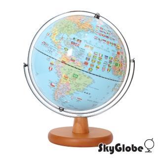 【SkyGlobe】10吋國旗版木質底座/會說話地球儀(繁中英文對照)