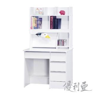 【優利亞-多琳簡約】3尺書桌全組(2色)