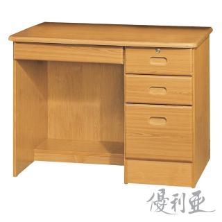【優利亞-拉薩赤陽色】3.5尺書桌(下座)