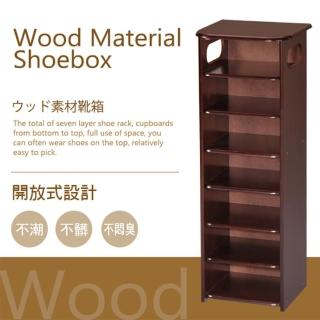 【樂活玩家】DIY小七層鞋架