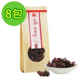 【十翼饌】上等台灣太麻里洛神花(65g x8包)