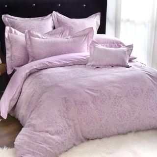 【義大利La Belle】《紫蘿米雅》雙人緹花四件式被套床包組