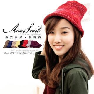 【微笑安安】MIT混色彩紗針織捲邊漁夫毛帽(7色)