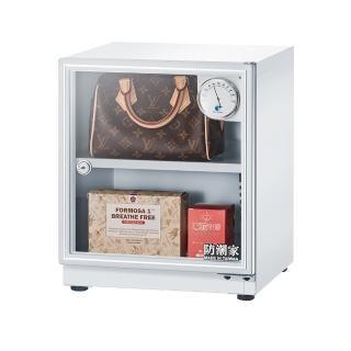 【防潮家】36公升電子防潮箱(SD-48C白)/