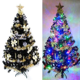 【摩達客】耶誕-7尺/7呎-210cm台灣製時尚豪華版黑色聖誕樹(含金銀色系配件/含100燈LED燈2串/附跳機控制器)/