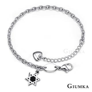 【GIUMKA】手鍊 六芒星白鋼手鍊 甜美淑女款 MH4080-1(黑色)