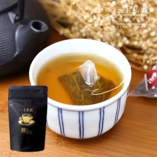 【一手私藏世界紅茶】台灣八川綠茶─三角立體茶包(10入/袋)