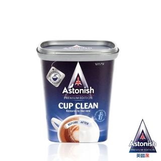 【Astonish】英國潔 速效茶漬除垢活氧粉1罐(350gx1)