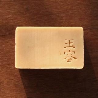 【文山手作皂】淨白玉容_淨白調理保濕滋潤(混合性膚質)