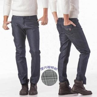 【RH紳士品格】紳士簡約牛仔內厚格紋牛仔長褲(丈青藍內雙層復古格紋牛仔褲)