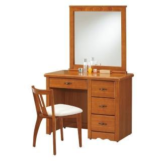 【顛覆設計】諾琳伊樟木色3.3尺化妝台/鏡台(含椅子)