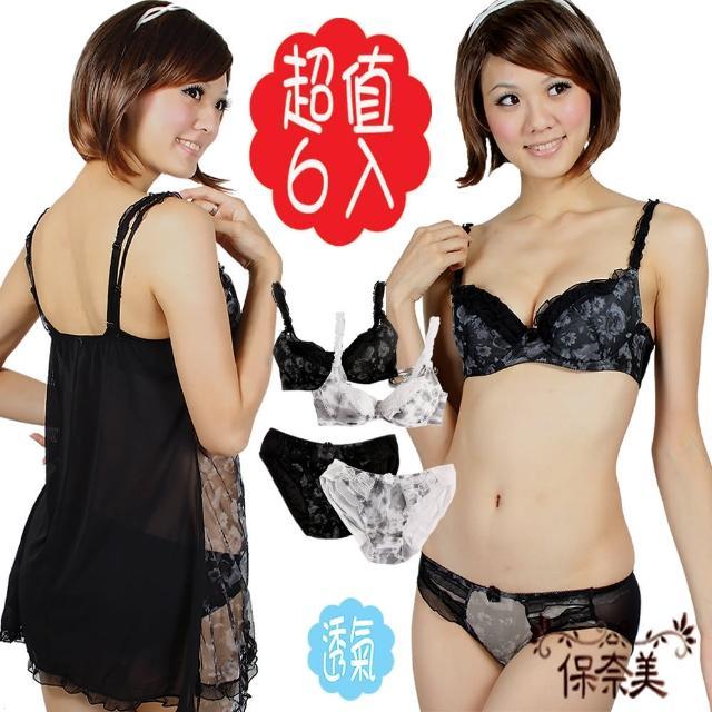 【保奈美】玫瑰風情內衣褲+襯衣6件組