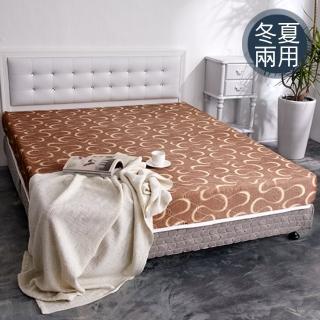【品生活】日式護背式冬夏兩用彈簧床墊(單人加大)
